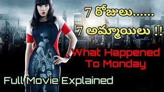What Happened To Monday Full Movie Explained In Telugu | Hollywood Movies In Telugu | Filmy Overload Thumb