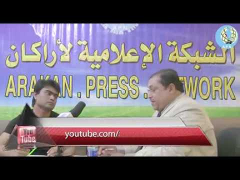Interview with Eng Abdulhaque About Turkey Scholarship for Rohingya Students By ARKAN PRESS NETWORK