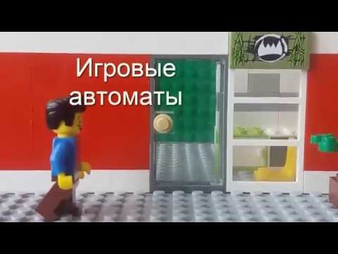 онлайн казино на гривны в украине с минимальным депозитом