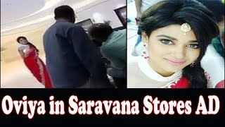 Bigg Boss Oviya Saravana Stores Ad – Shooting Spot Leaked Video