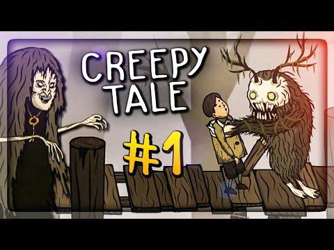 НЕ ХОДИТЕ В СТРАШНЫЙ ЛЕС ГУЛЯТЬ! ▶️ Creepy Tale Прохождение #1