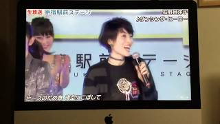 このビデオは 原宿駅前ステージ.
