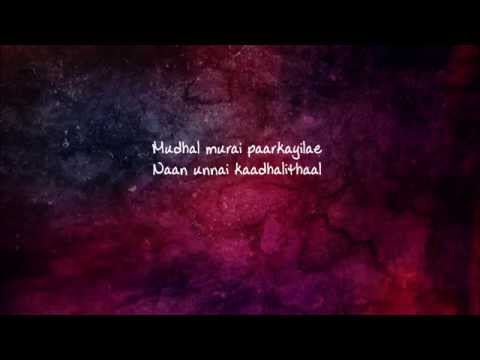 Naan Unnai Kaadhalithaal - Neroshen ft. Mista Carey [Lyrics]