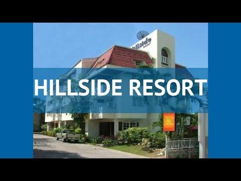 HILLSIDE RESORT 3* Таиланд Паттайя обзор – отель ХИЛСАЙД РЕЗОРТ 3* Паттайя видео обзор