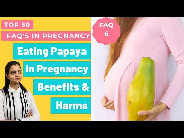 Papya In Pregnancy - Is It Really Safe | प्रेगनेंसी में पपीता खाना चाहिए या नहीं