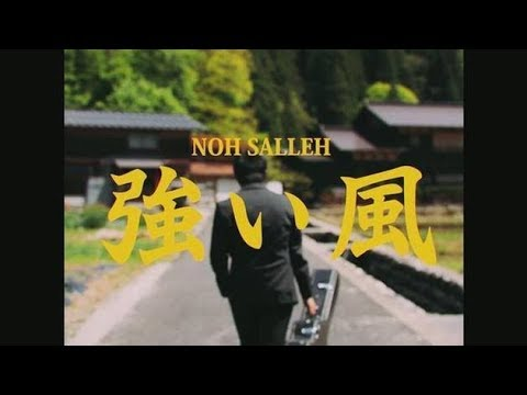 NOH SALLEH - ANGIN KENCANG official music video
