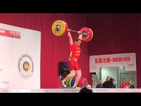 Yue Kang Pressure 3rd lift! WWC