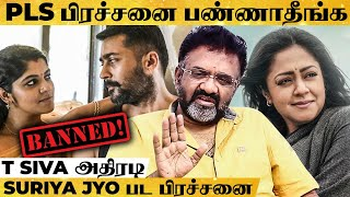 "Suriya Movie Banned Issue: ""இன்னும் 5 Tamil Movies OTT-ல Direct Release ஆக போகுது"" – T.Shiva Breaks!"