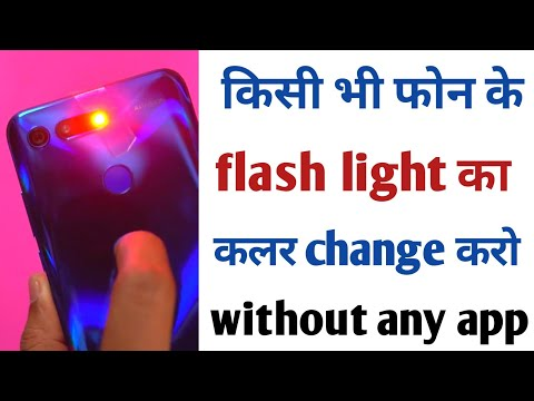 How To Change Colour Of Flash Light Of Smartphone, Phone Ky Flash Light Kaa Colour Kaisay Change Kry