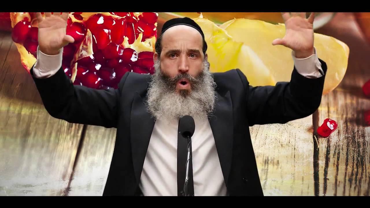 ראש השנה: הכל אפשרי - הרב יצחק פנגר HD