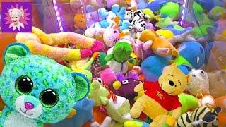 Челлендж ИГРОВОЙ АВТОМАТ С ИГРУШКАМИ Ловим покемона пони и других героев Challenge machines toys(Привет Друзья. Мы сегодня будем пытаться выигрывать игрушки с игрового автомата, и попытаемся с поймать..., 2016-07-30T04:00:00.000Z)
