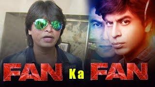 Shahrukh Khans Duplicate Promotes FAN Movie