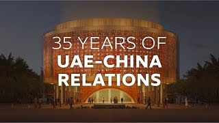 Expo 2020 I 35 Years of UAE-China Relations