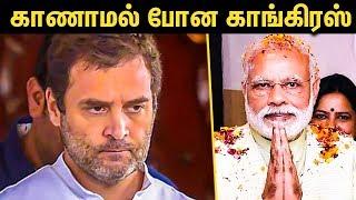 காணாமல் போன Congress   Exit Poll The Exact Poll   Modi , Rahul Gandhi   LokSabha Election Result2019