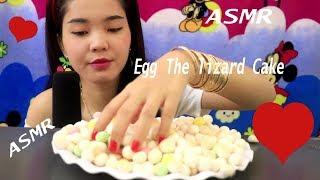 ASMR Egg The lizard Cake *Extreme Crunch EATING SOUNDS *mukbang