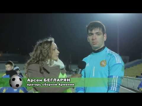 Козел про футбол: Беларусь U-21 — Армения U-21