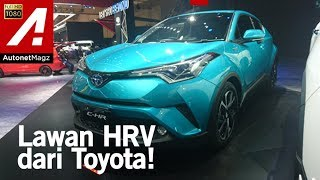 Toyota C-HR first impression review from GIIAS 2017