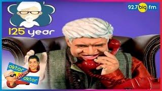 Aktor Calling Aktor ...