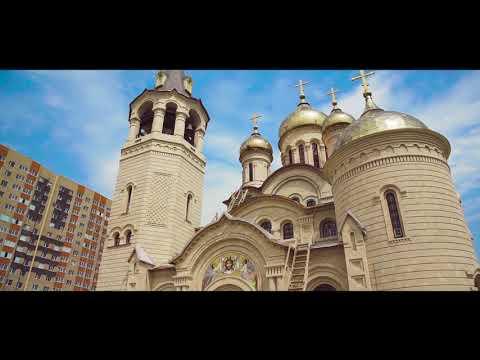 Храм святого равноапостольного князя Владимира в Ставрополе