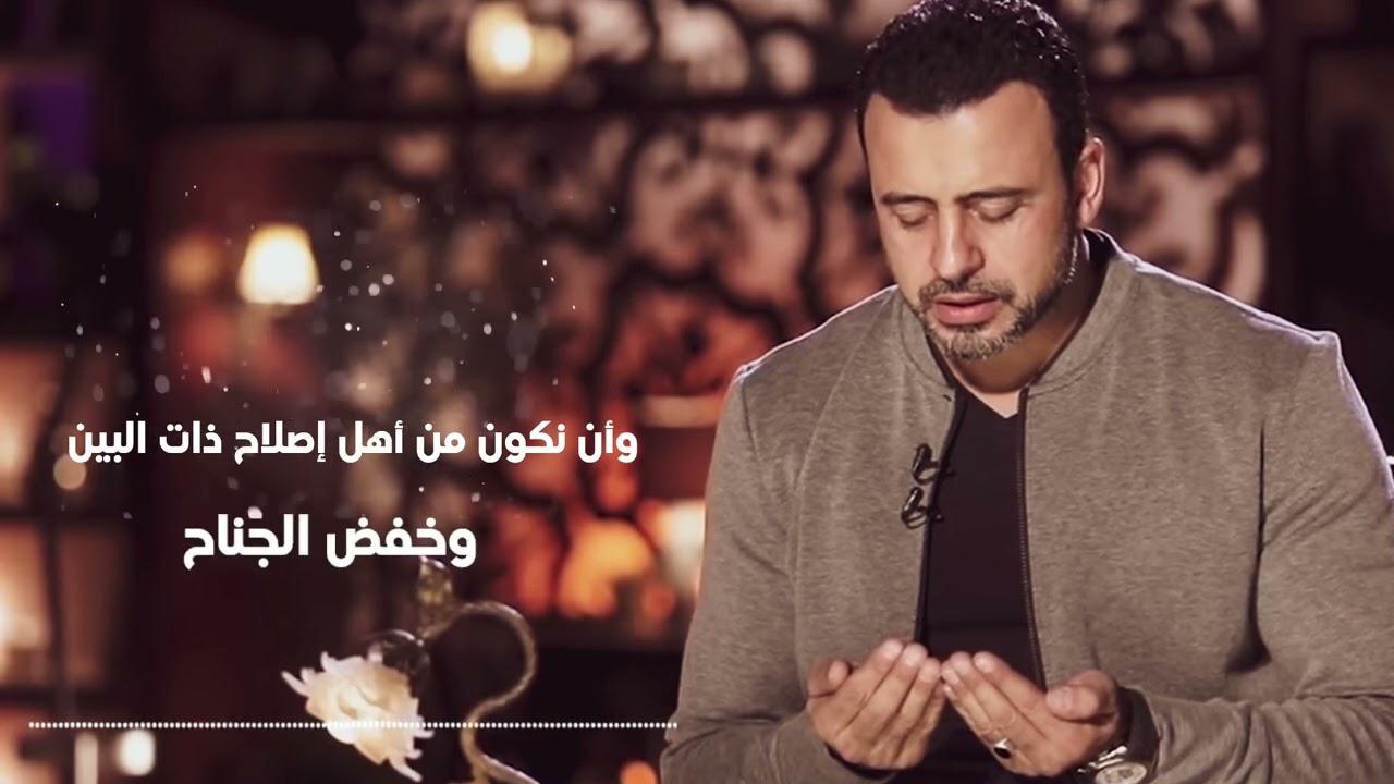 82- اللهم وفقنا بقدرتك أن نعامل من اغتابنا بحُسن ذكره - مصطفى حسني