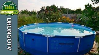 Мокрый тест каркасного бассейна BESTWAY 366x76(По многочисленным просьбам снял вторую часть видео про каркасный бассейн BESTWAY 366x76. В данном видео бассейн..., 2016-08-13T06:59:50.000Z)