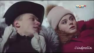 Клип т.с Ольга про Льва и Аню - В Новый год (история вторая)