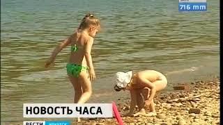 Ещё два официальных пляжа закрыли в Иркутской области