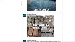 Обзор группы ВК по ремонту ПК 2016