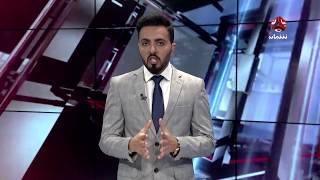 الذكرى السادسة لانتخاب الرئيس هادي .. التحديات والخيارات المتاحة | بين اسبوعين | تقديم هشام الزيادي