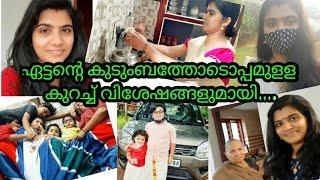 A Days In My Life Malayalam @ feelgoodmom #malayalamdayinmylife