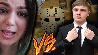 Minecraft - Злостная Вика Каратэ Всё Крушит вокруг и бедный Я с: