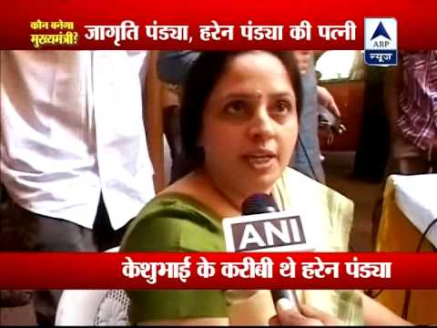Haren Pandya's wife to contest on GPP ticket