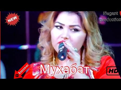 Мухаббати Хабиб-Ишки ту кушт маро-2019