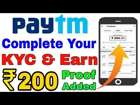 Paytm KYC 200RS Cashback || Paytm Cashback Offer 2018 || Paytm Free Cashback