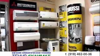видео Напольно-потолочные кондиционеры Zanussi