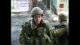 Совершенно секретно - Израиль