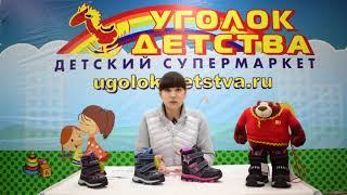 видео Как выбрать осеннюю обувь для ребенка