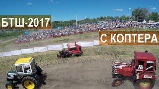 Бизон-Трек-Шоу-2017 Лучшие моменты с квадрокоптера + ФЕРМЕР.RU выбирает Чемпиона!