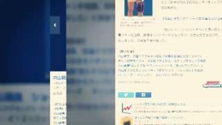 片山萌美 ショートパンツ&スラリ美脚で悩殺始球式 スポニチアネックス ...