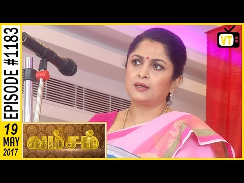 Vamsam - வம்சம் | Tamil Serial | Sun TV |  Epi 1184 | 19/05/2017