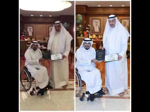 الشيخ فيصل الحمود: القيادة السياسية تهتم بدعم ذوي الإعاقة وتشجيعهم وتلبية احتياجاتهم🇰🇼
