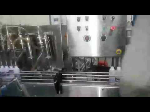 Litchi juice filling and sealing machine 9583146761