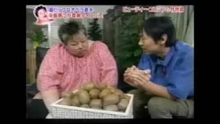 Amazing kiwifruit diet experience 日本藝人奇異果減肥 超神奇瘦成功