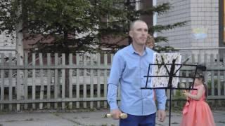 Мульти секс.... Долгов Евгений , Дугда 2017