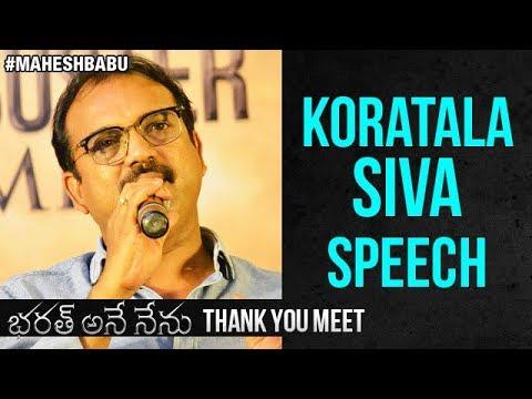 Koratala Siva Speech | Bharat Ane Nenu Thank You Meet | Mahesh Babu | Kiara Advani | DSP
