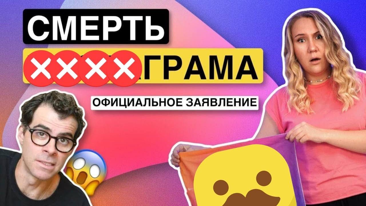 Раскрутка Инстаграм в 2021 // ЧТО ИЗМЕНИЛОСЬ