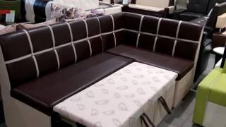видео уголок со спальным местом