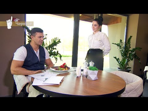 Ресторан RiverSide - Ревизор C Тищенко в Чернигове - 12.11.2018