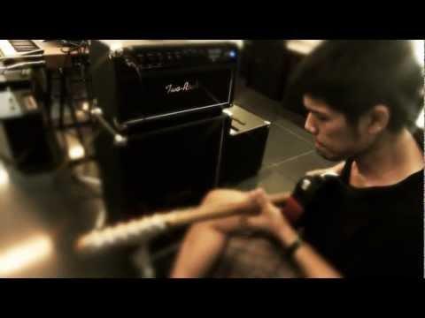 Two Rock Amplifier- Baim