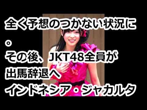 AKB48世界選抜総選挙20の指原莉乃が選挙不出馬本当の理由がこれだった!!!